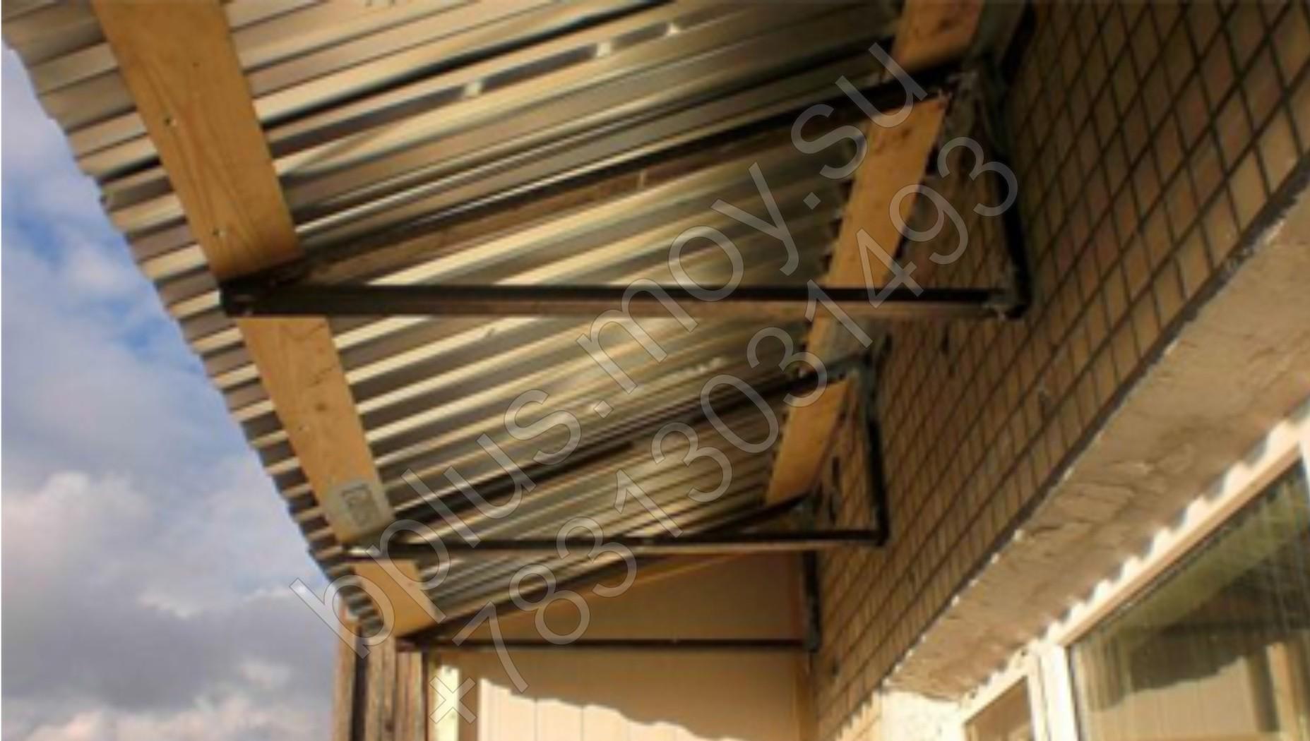Материал для козырька над балконом.